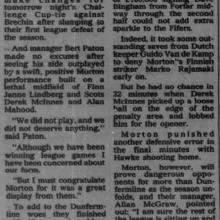 The Courier Report 25/09/1995 (Morton(a))